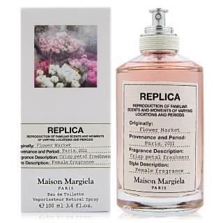 【Maison Margiela】Flower Market 花市淡香水100ml(熱賣中)