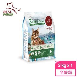 【Real Nature 瑞威】天然平衡貓糧 2號 森林燉雞(2kgX1包)