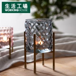 【生活工場】Royal晶透燭杯架 藍