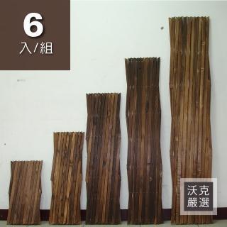 【沃克嚴選】燻木伸縮籬笆H120 120X25X1.3cm 6入