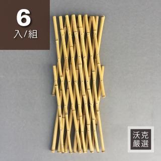 【沃克嚴選】桂竹伸縮籬笆H47 47X13X4cm 6入