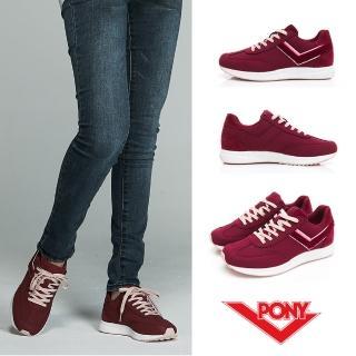【PONY】Montreal 輕量時尚運動鞋 慢跑鞋 休閒鞋-女鞋 酒紅色