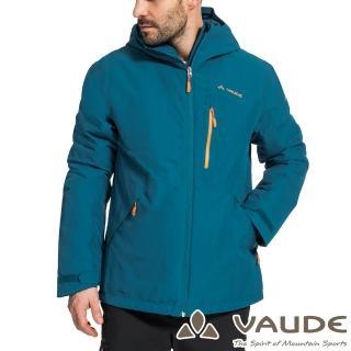 【VAUDE】男款防風科技保溫棉保暖外套(VA-41563湖藍/舖棉/環保透氣/風衣)