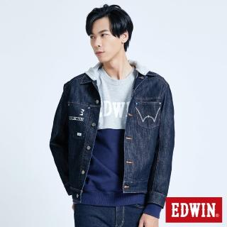 【EDWIN】E FUNCTION牛仔外套-男款(原藍色)