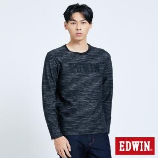 【EDWIN】竹節LOGO長袖T恤-男款(黑色)