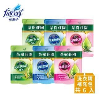 【茶樹莊園】茶樹天然濃縮洗衣精補充包6入-抗菌/消臭/酵素(6入/箱-箱購)