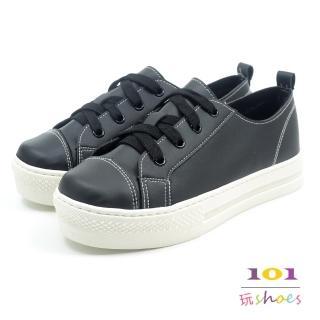 【101 玩Shoes】mit. 色縫線綁帶白色厚底休閒鞋(黑色.36-40碼)