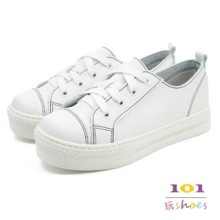 【101 玩Shoes】mit. 色縫線綁帶白色厚底休閒鞋(白色.36-40碼)