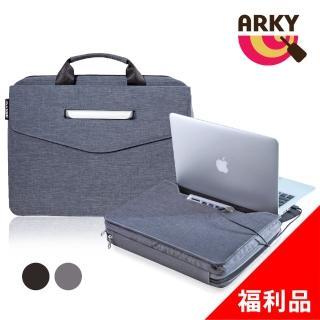 【ARKY】BoardPass Bag X 升級版 USB擴充博思包(福利品)