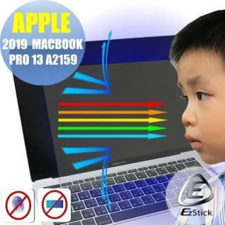 【Ezstick】APPLE MacBook Pro 13 A2159 2019年 防藍光螢幕貼(可選鏡面或霧面)