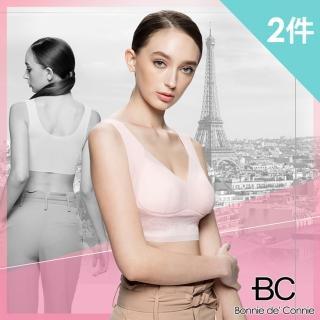 【法國BC】膠原蛋白QQ纖維超彈力透氣減壓無鋼圈內衣(2件組)