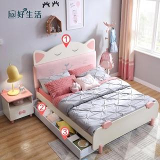 【hoi!】林氏木業童趣貓咪雙人5尺兒童床EA1A 附2個床下抽屜