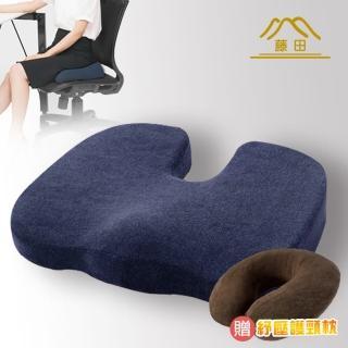 【日本藤田】舒壓軀幹定位調整坐墊+頸枕(感恩回饋1+1組)