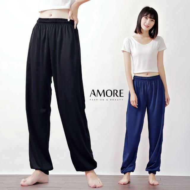 【Amore】男女寬鬆舒適網眼運動機能長褲(讓你會一直想回購的褲子)/