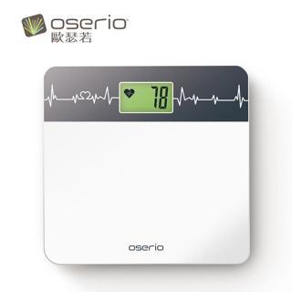 【oserio 歐瑟若】歐瑟若 心率體重計 BHG-208