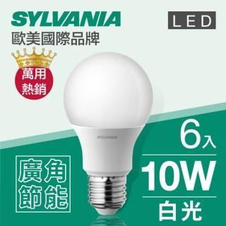 【SYLVANIA 喜萬年】LED 10W廣角節能燈泡-白光6500K(6入組)