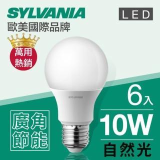 【SYLVANIA 喜萬年】LED 10W廣角節能燈泡-自然光4000K(6入組)