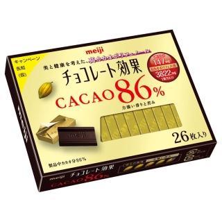 【Meiji 明治】CACAO 86%黑巧克力-26枚盒裝130g(黑巧克力)