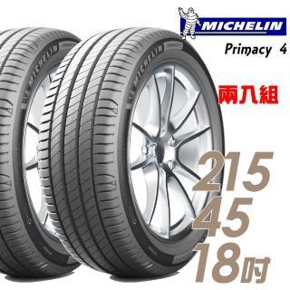 【Michelin 米其林】PRIMACY 4 高性能輪胎_二入組_215/45/18(PRI4)