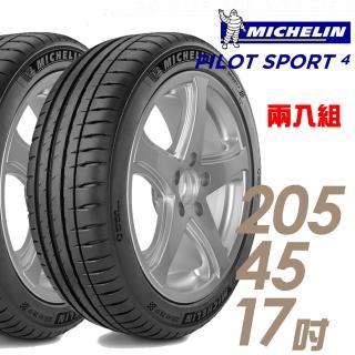【Michelin 米其林】PILOT SPORT 4 PS4 運動性能輪胎_二入組_205/45/17(車麗屋)