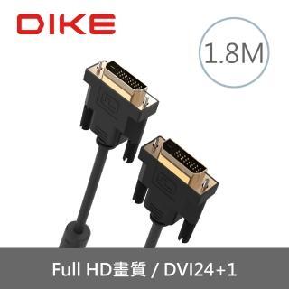 【DIKE】DLP301BK 高畫質傳輸DVI公對公訊號連接線-1.8M(DLP301BK)