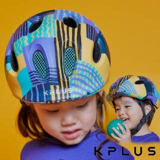 【KPLUS】兒童/青少年休閒運動安全帽 PUZZLE彩色版Brave-勇氣紫(童車 滑步車 滑板車 淑女車)