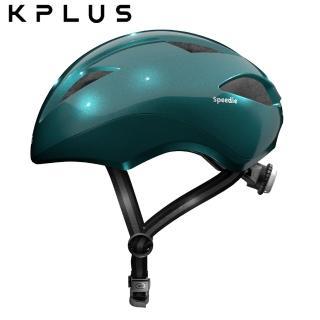 【KPLUS】SPEEDIE空力型素色版 兒童休閒運動安全帽-綠(童車 滑步車 滑板車)
