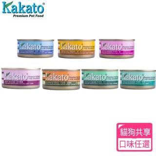 【Kakato 卡格】鮮食餐食罐  70g(鮮食 多種口味 貓狗共食 不添加化學添加物 貓罐 狗罐)