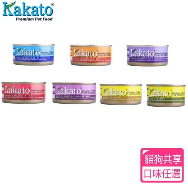 【Kakato