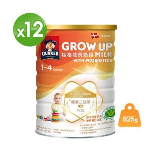 【QUAKER 桂格】三益菌成長奶粉 825g*12罐/箱(3號 1-4歲幼童適用-2019新包裝)
