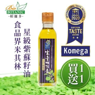 【買1送1Bio Botanic】韓國之光-頂級紫蘇油(180MLX1瓶)