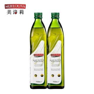【買1送1-美洛莉】晶藏 特級初榨冷壓橄欖油(750mlX1)