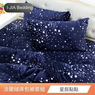 【I-JIA Bedding】頂級舒柔抗靜電加厚鋪棉保暖法蘭絨床包兩用被毯超值四件組(雙人5尺/多款任選)
