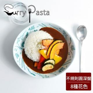 【日本 Natural69】波佐見燒 CurryPasta系列 圓形深盤 20cm