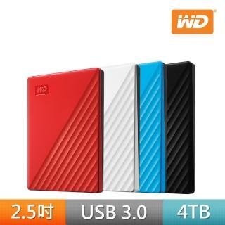 【WD 威騰】New My Passport 4TB 2.5吋行動硬碟(WESN)