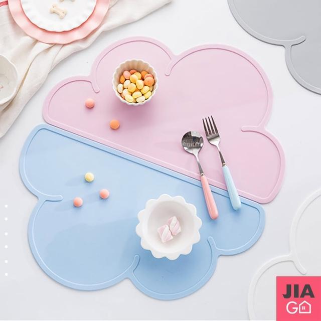 【JIAGO】雲朵矽膠隔熱餐墊/