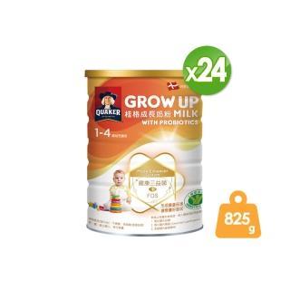 【QUAKER 桂格】三益菌成長奶粉 825g*24罐(2019新包裝 3號 1-4歲幼童適用)
