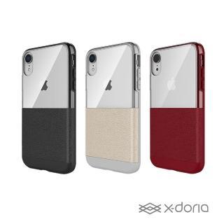 【X-Doria】iPhone XR 朗逸DASH系列拼接皮革手機殼(3色)