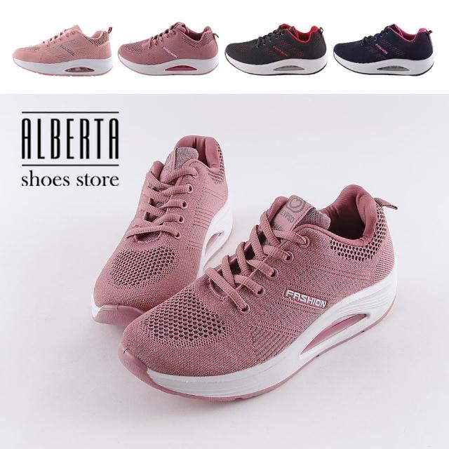 【Alberta】休閒鞋-舒適氣墊鞋底