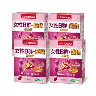 【SENTOSA 三多】女性B群Plus鐵鎂錠60錠(4盒/組)