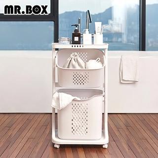 【Mr.Box】雙向取物二層洗衣分類收納籃(附輪)/