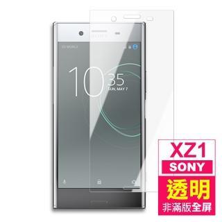 SONY XZ1 高清晰 透明 9H鋼化玻璃膜(xz1 手機 螢幕 鋼化膜 保護貼)