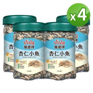 【萬歲牌】杏仁小魚270g(4罐組)