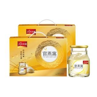 【天地合補】官燕窩禮盒70g×12入(每盒內含贈品葉黃素2瓶)