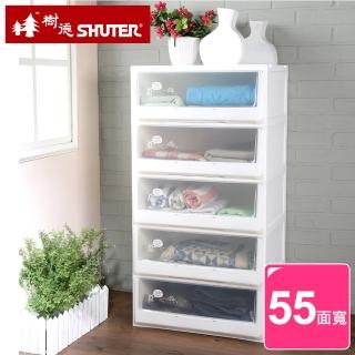 【SHUTER 樹德】積木系統式5抽收納櫃180L(1入)-三色可選