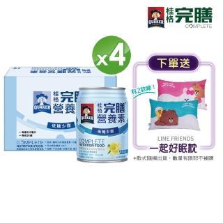 【桂格】完膳營養素香草口味低糖少甜250ml×24罐×4箱
