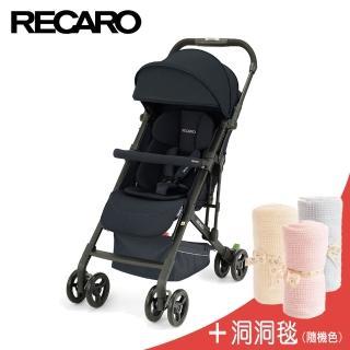 【Baby City 娃娃城】RECARO+Bizzi Growin-Easylife Elite 2 Select 嬰幼兒手推車+洞洞毯-隨機