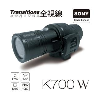 【全視線】K700W 聯詠96658 SONY感光元件防水型機車行車記錄器
