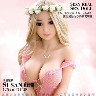 SUSAN蘇珊 全實體矽膠不銹鋼變形骨骼娃娃 浪漫蘿莉 125cm