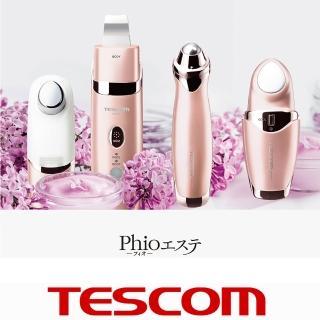 【TESCOM】日本製美容儀器旗艦4件組-冷溫護膚儀+溫感美眼儀+離子肌膚清潔儀+震動去角質儀